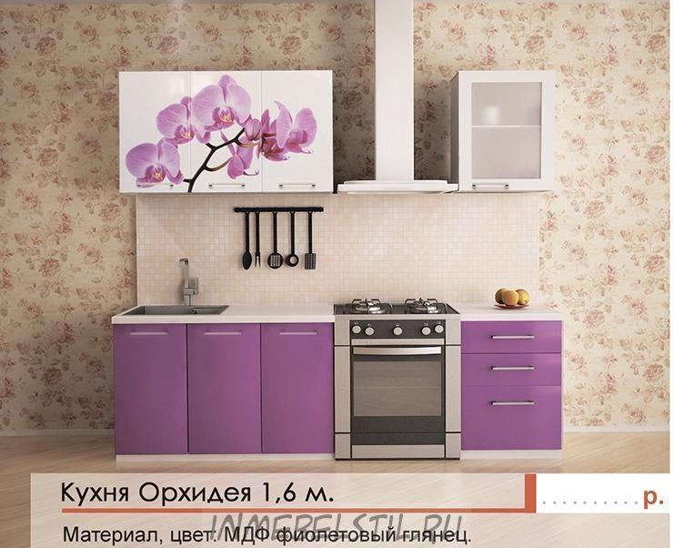 Кухня воронеж каталог цены фото